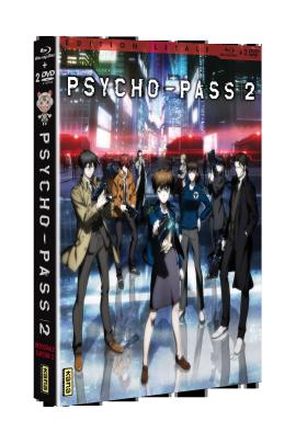 3D PsychoPass-S2
