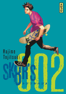sk8rs-t2