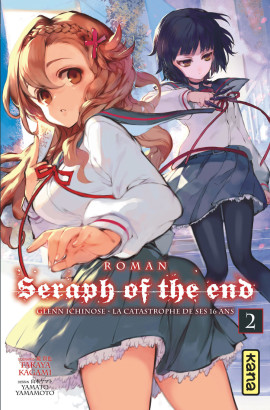 seraph-of-the-end-roman-2