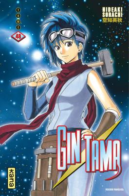 gintama-t48