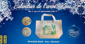 psycho-pass-concours