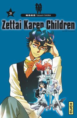 zettai-karen-children-t31